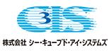 C3I Systems Logo